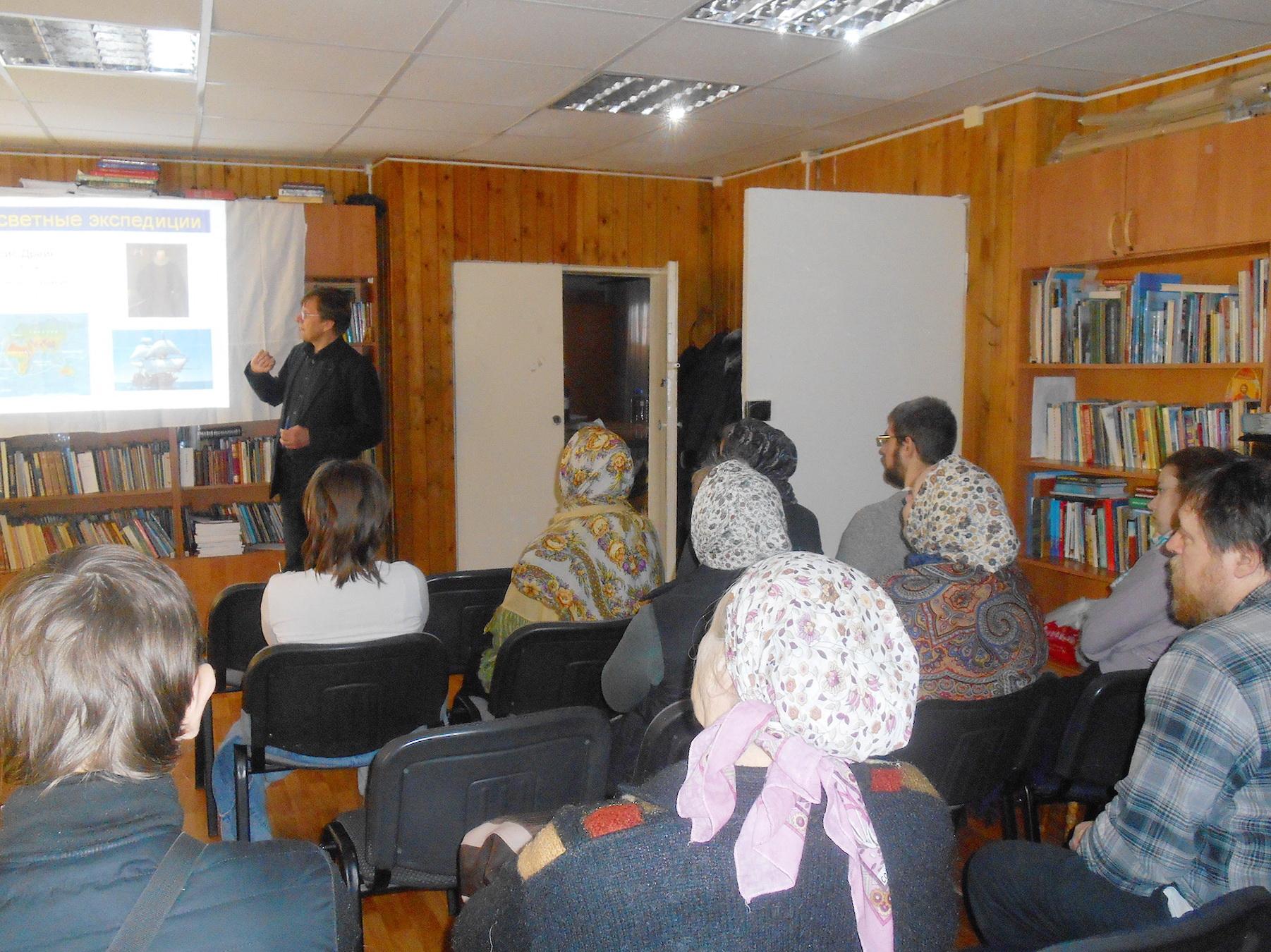 Лекция в воскресной школе Никольского храма города Коломны